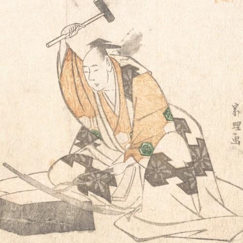 swordsmithing in Japan