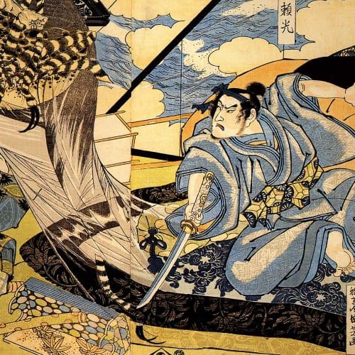 Japanese sword legends
