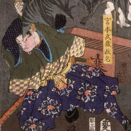 miyamoto musashi samurai
